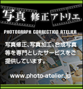 撮影会 Photo-members 撮影スタジオ 撮影会 撮影モデル バナー広告